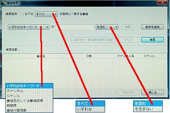 2008_07_30_15.jpg