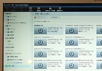 2008_07_30_20.jpg