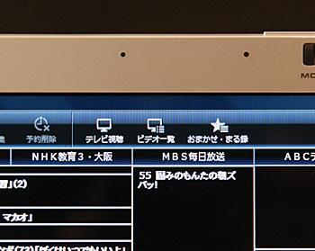 2008_07_30_17.jpg
