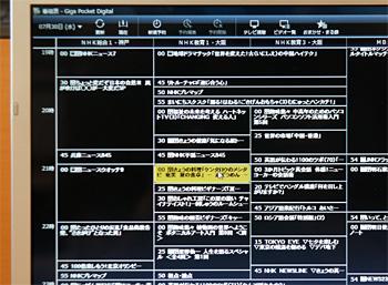 2008_07_30_03.jpg