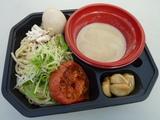 アイバンラーメン 『つけ麺(全部のせ)』