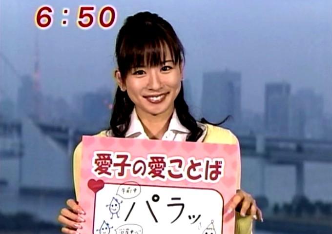 https://image.blog.livedoor.jp/vivit2008/imgs/4/1/41511317.jpg
