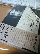bcbe8a83.jpg