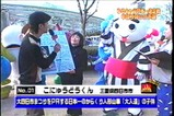 こにゅうどうくん@テレビ東京