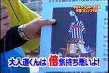 ゆるキャラ選手権中部予選(テレビ東京)より2