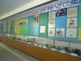 オーストラリア記念館内部