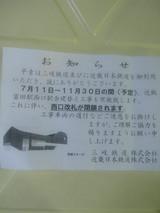 b6a34324.jpg