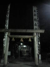 鵜の森神社
