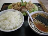大盛軒 鉄板麺