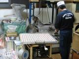 小倉屋工場