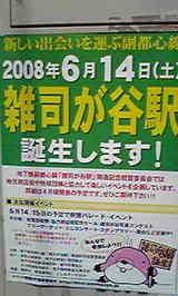9e54f990.jpg