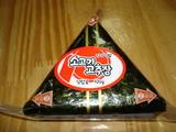 三角キムパプ