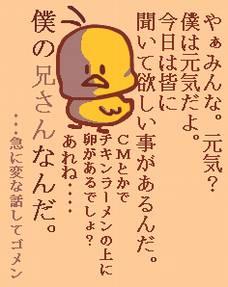 流出 ロウム京都 青木恭子スレ 14->画像>15枚
