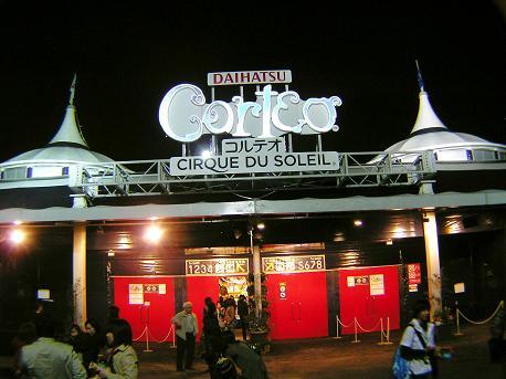 コルテオ仙台公演2