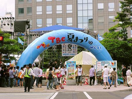 TBC夏祭り1