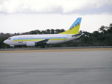 仙台空港4