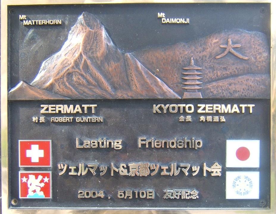 zeramatt1