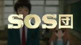 SOS06
