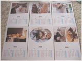 カレンダー サムネイル用
