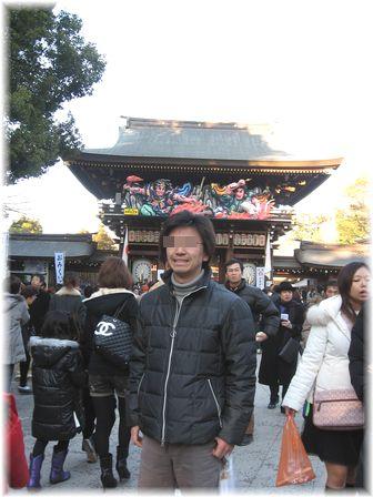 2008 初詣