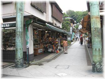 江ノ島入り口 2