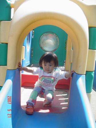 5.21 高田公園