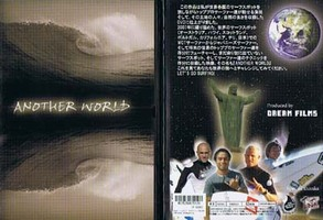 サーフィンdvd-ANOTHER WORLD