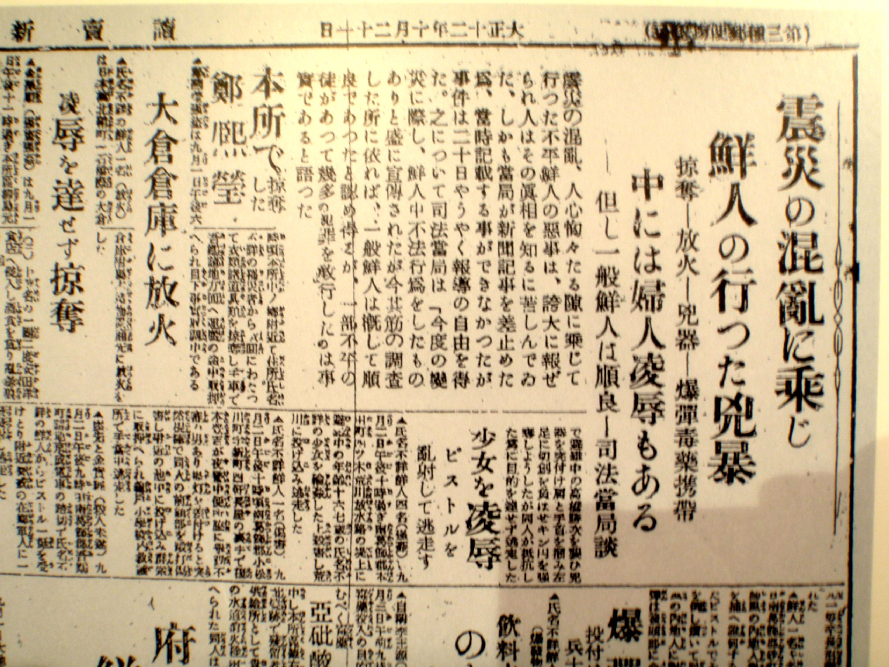 http://image.blog.livedoor.jp/yorogadi/imgs/f/2/f27d67cf.jpg