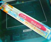 オラクル歯ブラシ