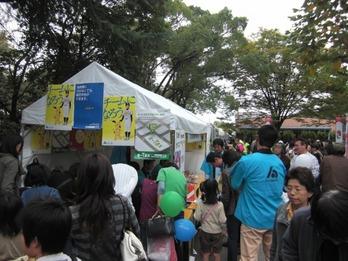 中村区民祭り-6