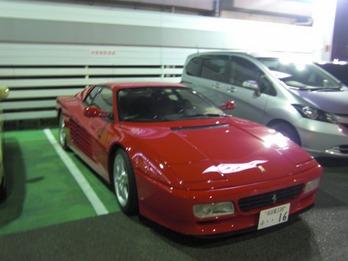 512TR-1