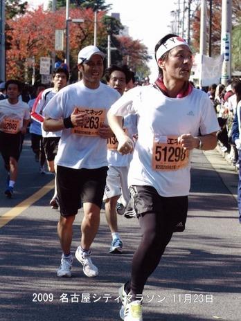 マラソン-5