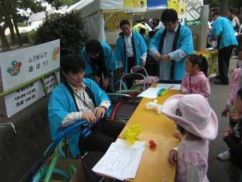 中村区民祭り-3