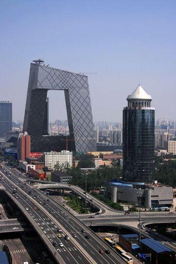 北京のビル