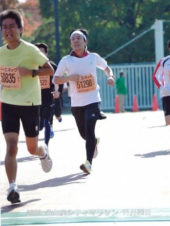 マラソン-4
