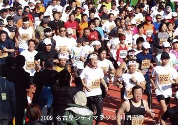 マラソン-2