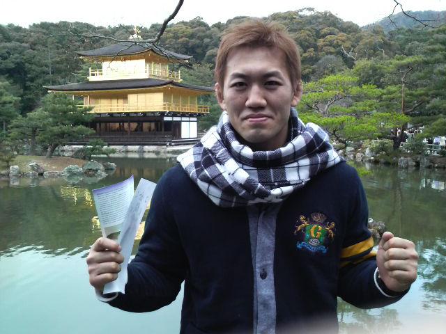 http://image.blog.livedoor.jp/yushin_okami/imgs/2/1/21a41802.jpg