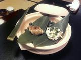 tsubaki20050411_2