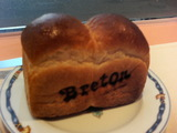 breton20050723_01