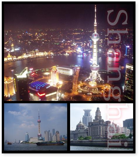 中国・上海