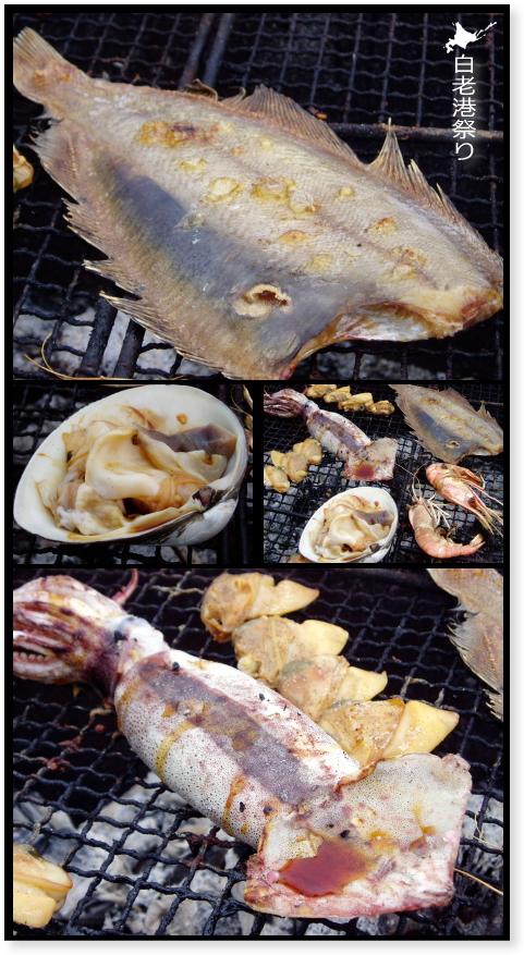 海鮮魚介類
