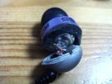 Plug15