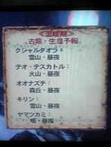 11c541b4.JPG