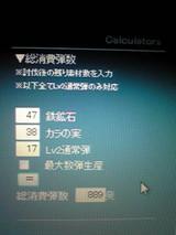 dec14cf6.JPG