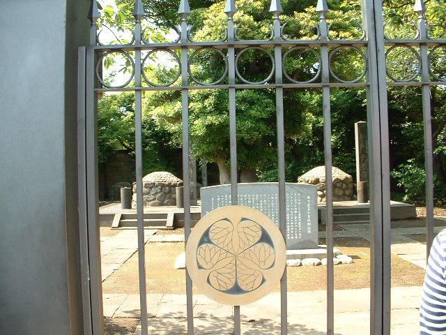 徳川慶喜公御廟